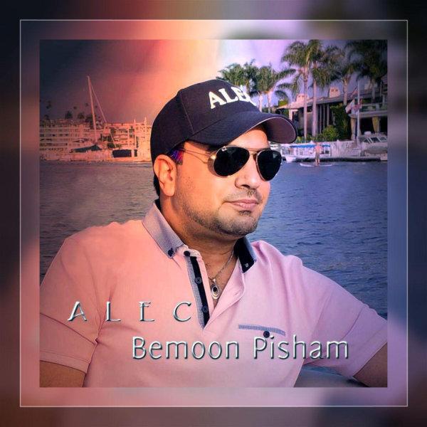 Alec - 'Bemoon Pisham'