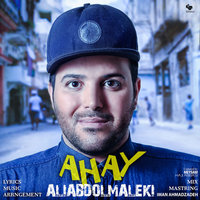 Ali Abdolmaleki - 'Ahay'