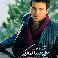 Ali Abdolmaleki - 'Chand Rooz'