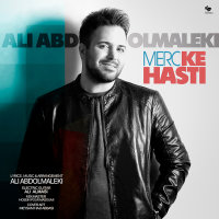 Ali Abdolmaleki - 'Merc Ke Hasti'