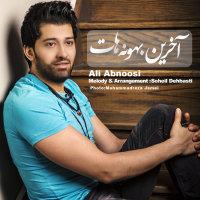 Ali Abnoosi - 'Akharin Bahoonehat'