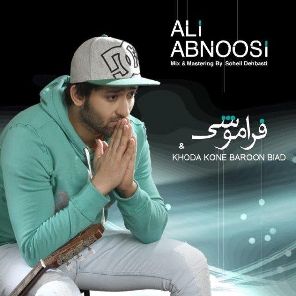 Ali Abnoosi - 'Khoda Kone Baroon Biad'