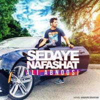 Ali Abnoosi - 'Sedaye Nafashat'