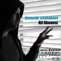 Ali Abnoosi - 'Shahe Chaman'