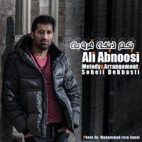 Ali Abnoosi - 'Yekam Dige Ghoroobe'