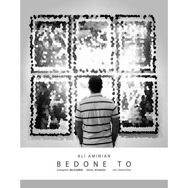 Ali Aminian - 'Bedone To'