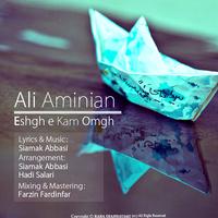 Ali Aminian - 'Eshghe Kam Omgh'