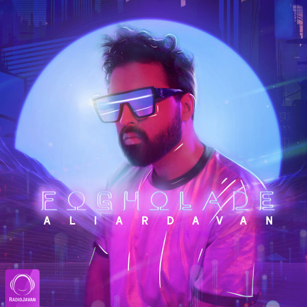 Ali Ardavan - 'Fogholade'
