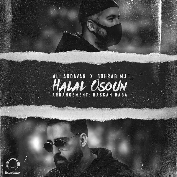 Ali Ardavan & Sohrab MJ - 'Halal Osoun'