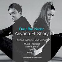 Ali Ariyana - 'Dast Bar Nadar (Ft Shery M)'