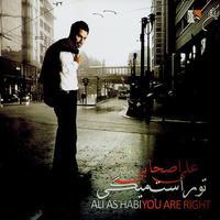 Ali Ashabi - 'Faghat Toro Daram'