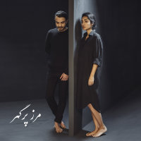 Ali Azimi - 'Marze Por Gohar (Ft Golshifteh Farahani)'