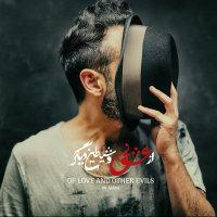 Ali Azimi - 'Name Koochak'