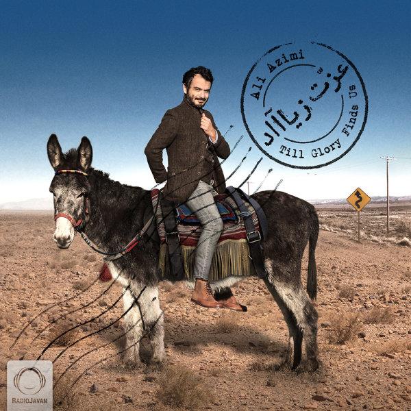 Ali Azimi - 'Norooz Too Raheh'