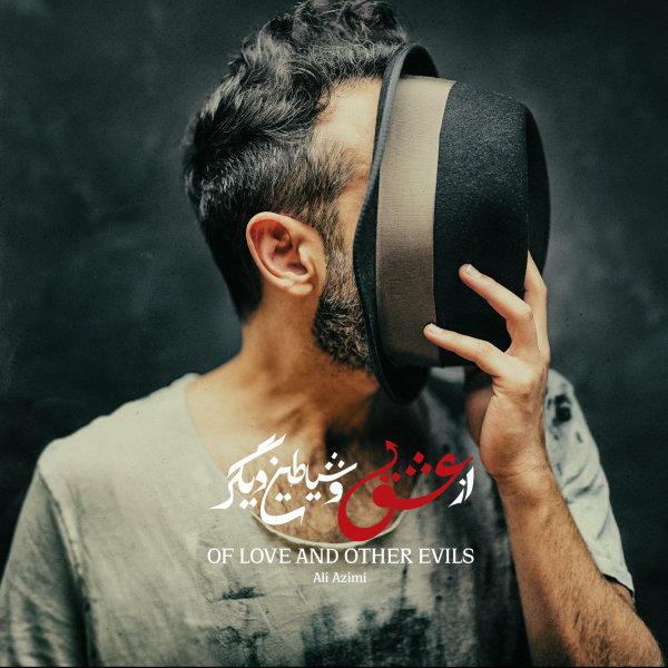 Ali Azimi - 'Panahandeh'
