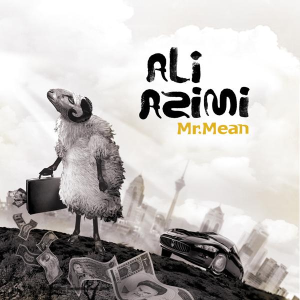 Ali Azimi - 'Sio Seh'