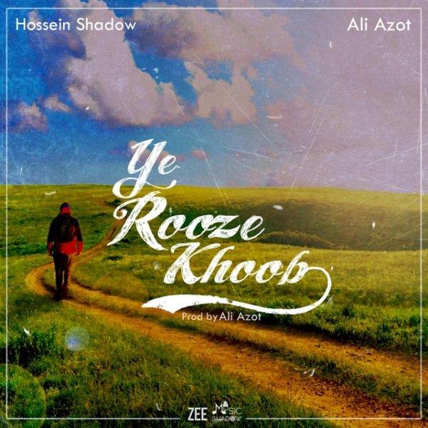 Ali Azot - Ye Rooze Khoob (Ft Hossein Shadow)