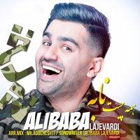 Ali Lajevardi - 'HCN'
