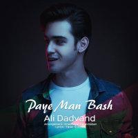 Ali Dadvand - 'Paye Man Bash'