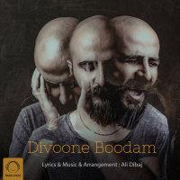 Ali Dibaj - 'Divoone Boodam'