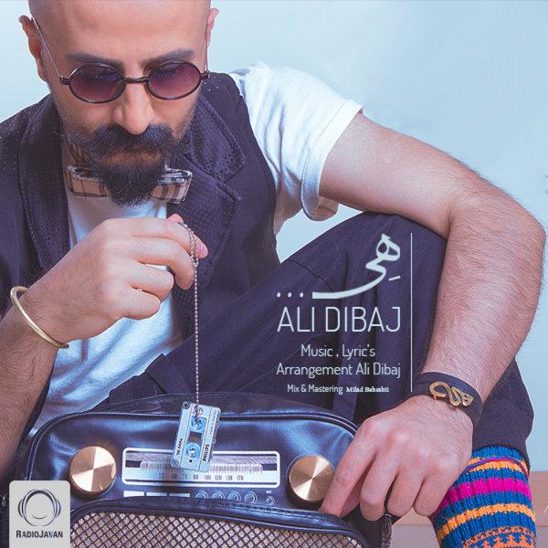 Ali Dibaj - 'Hey'