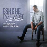 Ali Efatian - 'Eshghe Taze Vared'