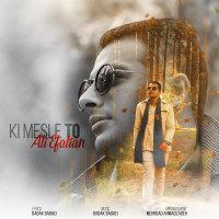 Ali Efatian - 'Ki Mesle To'