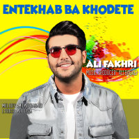 Ali Fakhri - 'Entekhab Ba Khodete'