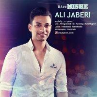 Ali Jaberi - 'Ba To Mishe'
