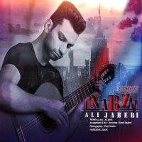 Ali Jaberi - 'Nabze Zendegim'