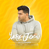 Ali Lajevardi - 'Yare Jooni'
