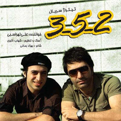 Ali Lohrasbi - '3.5.2'