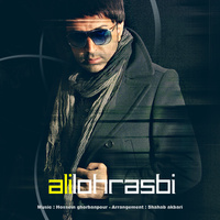 Ali Lohrasbi - 'Az Khateram Nemiri'
