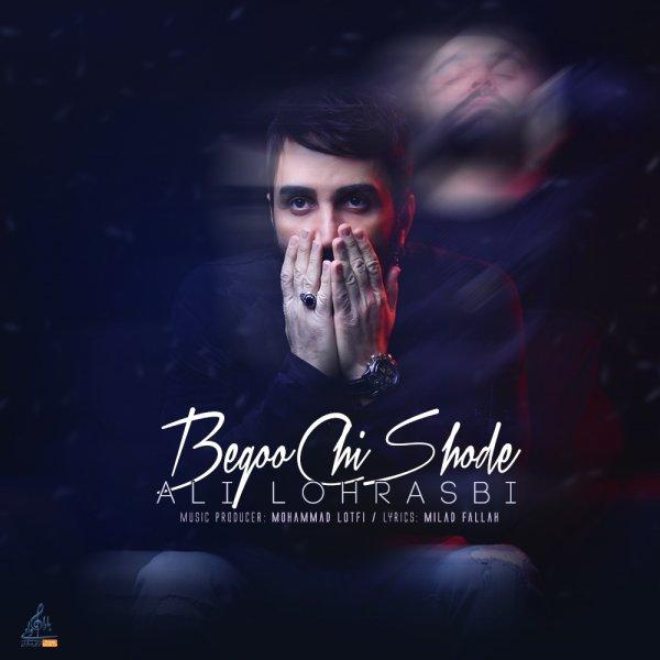 Ali Lohrasbi - 'Begoo Chi Shode'
