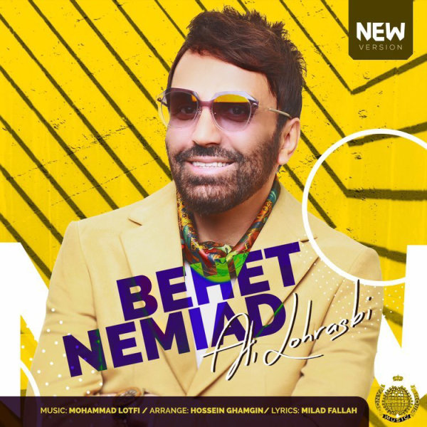 Ali Lohrasbi - 'Behet Nemiad (New Version)'