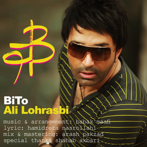 Ali Lohrasbi - 'Bi To'