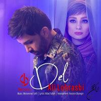 Ali Lohrasbi - 'Del'