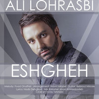 Ali Lohrasbi - 'Eshgheh'