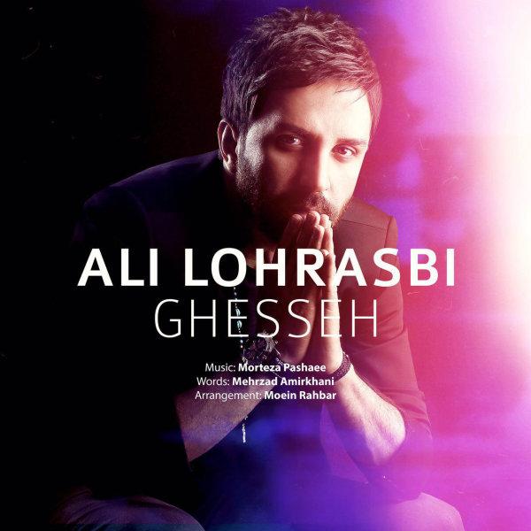 Ali Lohrasbi - 'Ghesseh'