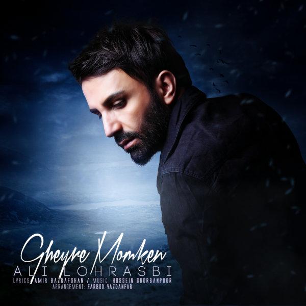Ali Lohrasbi - 'Gheyre Momken'