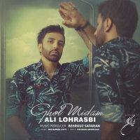 Ali Lohrasbi - 'Ghol Midam'