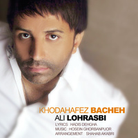Ali Lohrasbi - 'Khodahafez Bache'