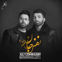 Ali Lohrasbi & Mohammad Lotfi - 'Nafas Jan'