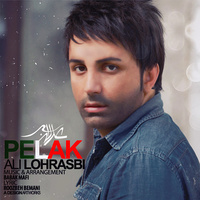Ali Lohrasbi - 'Pelak'