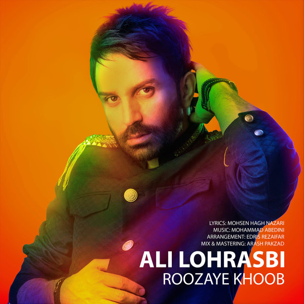 Ali Lohrasbi - Roozaye Khoob