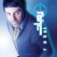 Ali Lohrasbi - 'Shor Shore Baroon'