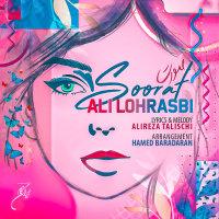 Ali Lohrasbi - 'Soorat'