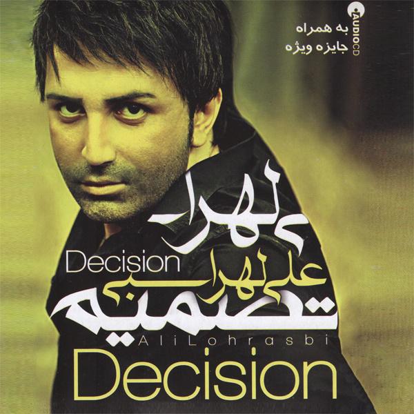 Ali Lohrasbi - 'Tasmim'