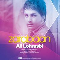 Ali Lohrasbi - 'Zarabaan'