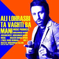 Ali Lohrasbi - 'Ta Vaghti Ba Mani'
